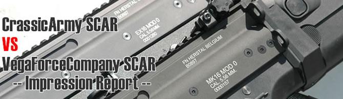title_scar
