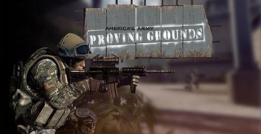 米陸軍の新リクルート用FPS「America's Army: Proving Grounds」βテスター登録開始