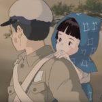 アニメ映画「 火垂るの墓 」は、戦時下における人間関係の脆さと強さを学ぶことができる戦争映画だ
