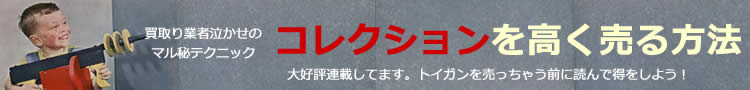 banner_sellidea